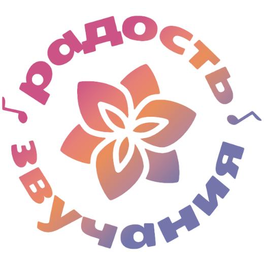 logo_520px