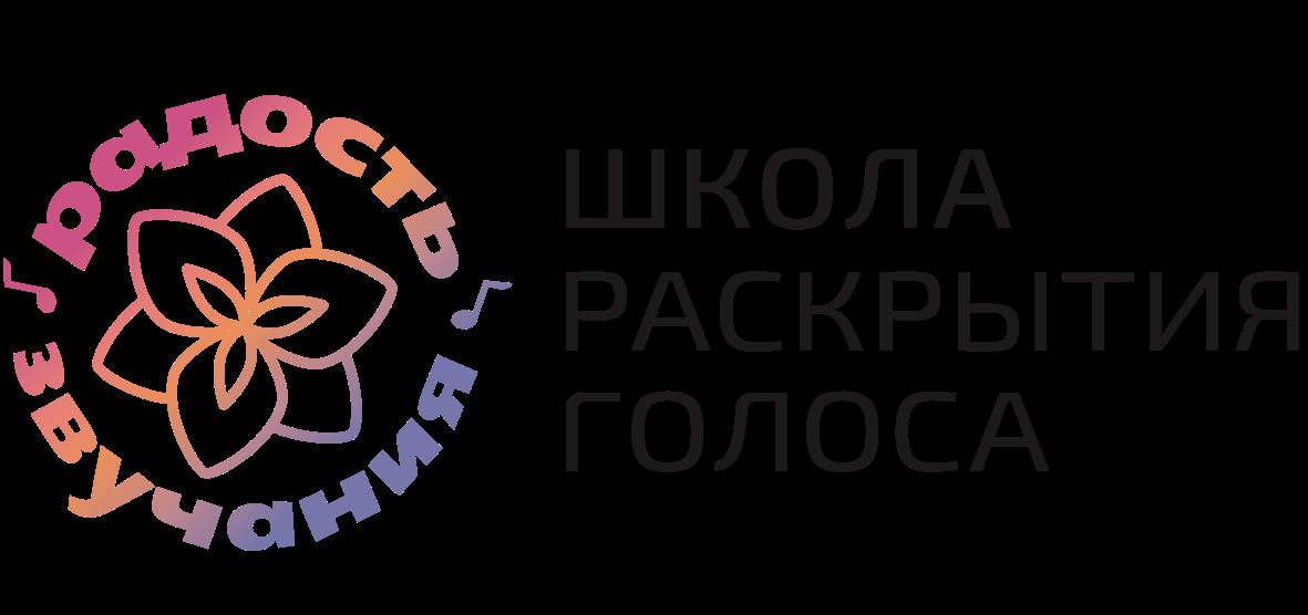 logo_color_black_transparent